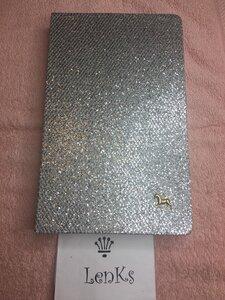 silver nails display book